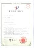 Patent certificate-7