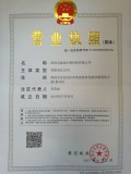 Certificate documents