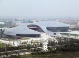 Guangzhou Asian Games Town