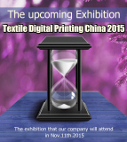 The coming exhibition that our company will attend in 2015 Guangzhou