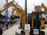 Bauma China 2008