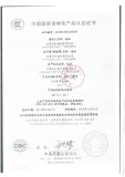 certificate of explosion proof electric motor