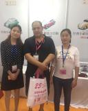 2017 China (Shenzhen) International Gifts,HousewareFair