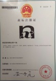 NX Trademark certificate