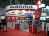 China Electronic Fair (CEF) in Shenzhen in 2013