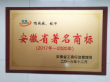 2017 to 2020 Anhui province famous brandyear duck down duvet ,quilt