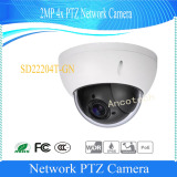 DAHUA 2MP 4x PTZ Network Camera SD22204T-GN