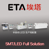 Manufacture ETA Led Making Machine,Led Bulb Making Machine E360,Led Bulb Machine