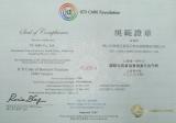 ICTI CARE FOUNDATION