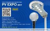 March 1-3,2017 ,Japan solar light Exhibition Invitation
