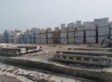 blocks yard