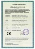 DFP amplifier CE certificate