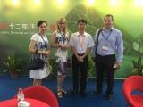Shenzhen PCB Fair