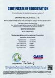 ISO/TS16949:2009 Certificate