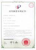 VONREAL hydraulic press patent