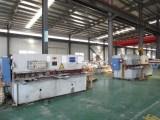 Aluminium plate shearing machine