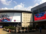 39th Middle East Electricity Exhibition on