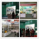 Canton Fir & SECC in Ho Chi Minh