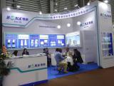 Bona Attended to CPhi Shanghai, China 2017