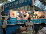 IAA Trade show