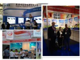 2015 Shanghai SNEC PV POWER EXPO