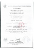 certificate of explosion proof electric motor english