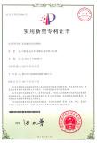Multi function transmission device patent Hengtai Reducer