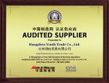 Auditied Suppler of SGS