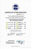 GMC Certificate