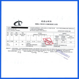 Mill Test Certificate-ASTM A283 Gr C