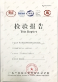 TEST REPORT for CAT6