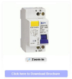 RCCB With over-load & Short Circuit Protection