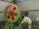 Cut machine