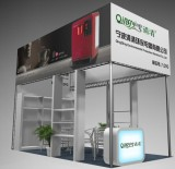 2016 Aquatech water exhibition trade show