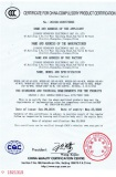 CCC certificate of network switches