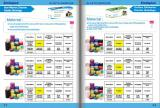 33-34HongYu medical products new 2016 e-catalogue