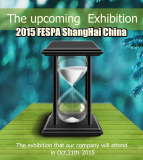 The Coming Exhibition That Our Company Will Attend in 2015 (Shanghai)