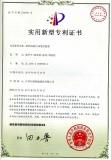 Patent certificate-11