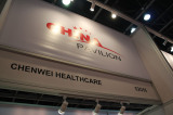 Arab International Medical Equipment Fair