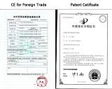 Plastic seal patent certificate