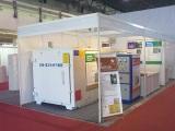 Guangxi Exhibition