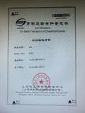 Certification for transport