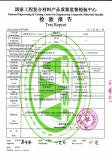 drop forged swivel coupler test certificate