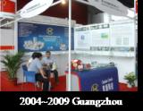 2004~2009 Guangzhou