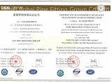 ISO 9001-2008 Certificate of quality