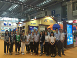 Shenzhen 2015 Daliy Paper Conference Ended Smoothly