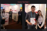 April 2017 Canton Fair