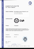 GS certification(1-2)