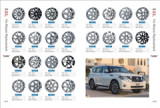 Replica Alloy Wheel for Nissan
