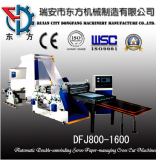 Automatic Double-unwinding Sheeting Machine (DFJ800-1600)